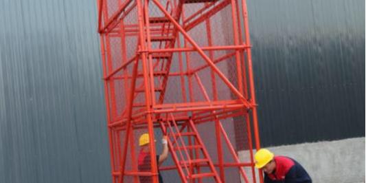 天津速安捷安全爬梯