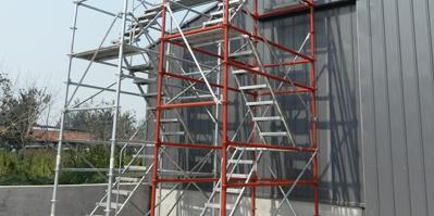 安全爬梯使用原则分析