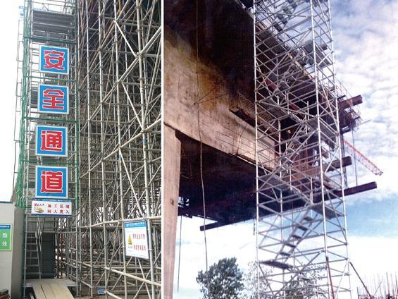 中铁六局和速安捷签订761.5米盘扣式安全爬梯移动脚手架采购合约!