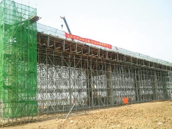 速安捷盘扣支架和中国铁建大桥工程局集团有限公司成功签约!