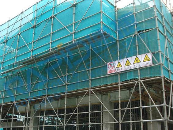 中国建筑集团成功采购速安捷轮扣式安全爬梯